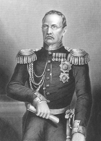 mikhail: Prince Mikhail Dmitrievich (1795-1861) on engraving from the 1800s. Russian General of Artillery. Drawn and engraved by D.J.Pound and published by the London Printing & Publishing Company.   Editorial
