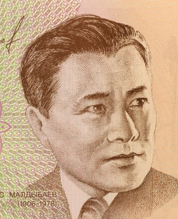 unc: Abdylas Maldybaev (1906-1978) on 1 Som 1994 Banknote from Kyrgyzstan. Kyrgyz composer, actor and operatic tenor singer. Stock Photo