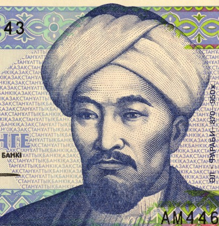 banknote uncirculated: Al Farabi (872-951) on 1 Tenge 1993 Banknote from Kazakhstan. Muslim polymath and one of the greatest scientists and philosophers of the Islamic world in his time. He was also a cosmologist, logician, musician, psychologist and sociologist.