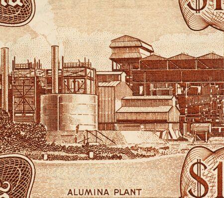 unc: Aluminium Plant on 10 Dollars 1992 Banknote from Guyana.