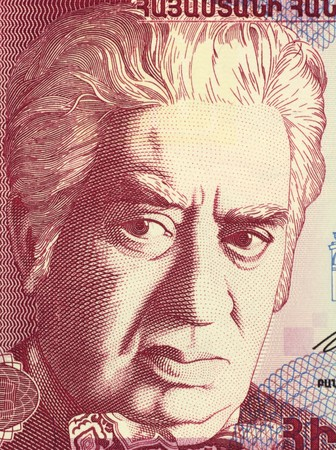 dram: Aram Khachaturian (1903-1978) on 50 Dram 1998 Banknote from Armenia. Soviet-Armenian composer  whose works were often influenced by Armenian folk music. Stock Photo