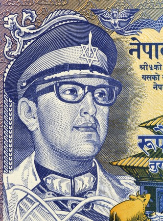 bir: Birendra Bir Bikram (1945 -2001) on 1 Rupee 1974 Banknote from Nepal. King of Nepal during 1972-2001.