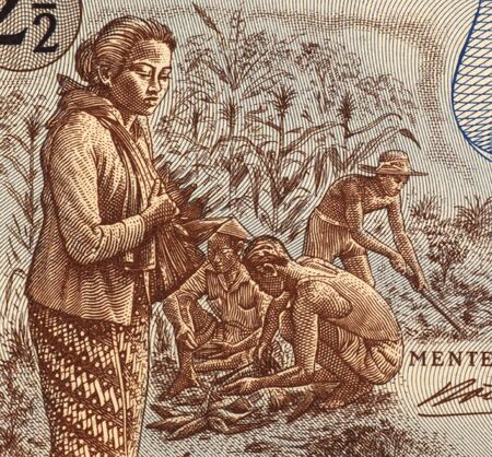 unc: Field Workers on 2 and half Rupiah 1961 Banknote from Indonesia.