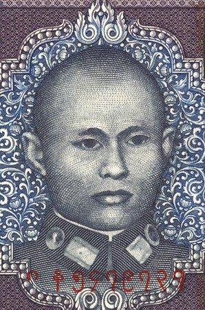unc: General Aung San (1915-1947) on 5 Kyats 1973 Banknote from Burma. Burmese revolutionary, nationalist and founder of the modern Burmese army.