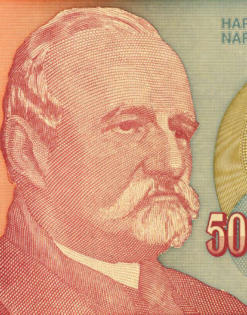 unc: Jovan Jovanovic Zmaj (1833-1904) on 500 Billion Dinara 1993 Banknote from Yugoslavia. Serbian poet. Stock Photo