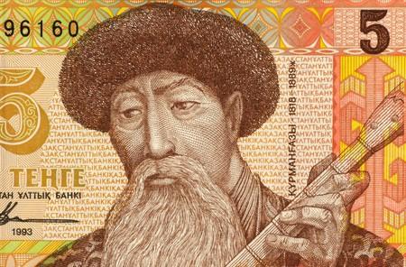 instrumentalist: Kurmangazy Sagyrbaev (1823-1896) on 5 Tenge 1993 Banknote from Kazakhstan. Kazakh  composer, instrumentalist and folk artist. Stock Photo