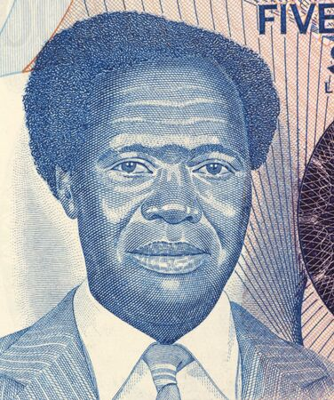 milton: Milton Obote (1925-2005) on 500 Shillings 1983 Banknote from Uganda. Political leader who led Uganda towards independence from the British colonial administration in 1962. He became Prime Minister during 1962-1966 and President during 1966-1971 and 1980-1