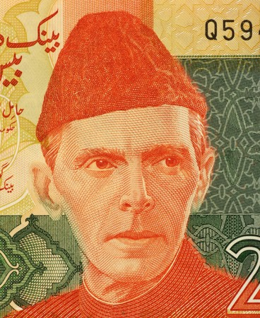 jinnah: Mohammed Ali Jinnah (1876-1948) on 20 Rupees 2007 Banknote from Pakistan. Lawyer, politician, statesman  and founder of Pakistan. Stock Photo