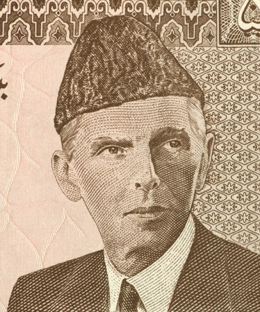 unc: Mohammed Ali Jinnah (1876-1948) on 5 Rupees 1984 Banknote from Pakistan. Lawyer, politician, statesman  and founder of Pakistan.