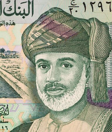 unc: Sultan Qaboos (1940-) on 100 Baisa 1995 Banknote from Oman. Sultan of Oman.