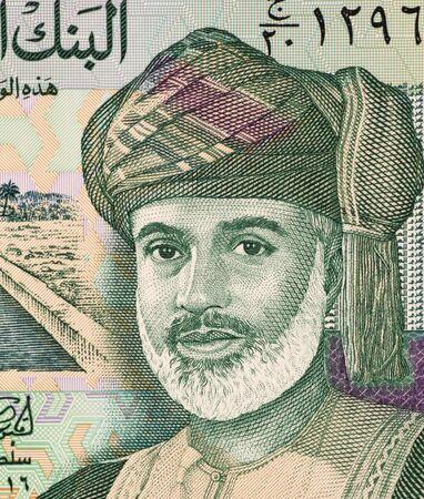 Sultan Qaboos (1940-) on 100 Baisa 1995 Banknote from Oman. Sultan of Oman.
