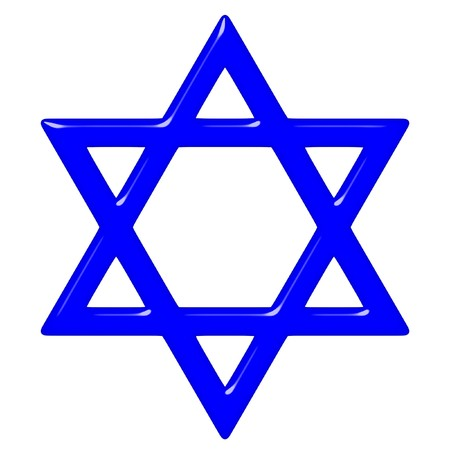 hexagram: 3d star of David. Symbol of Jewish identity and Judaism. Stock Photo