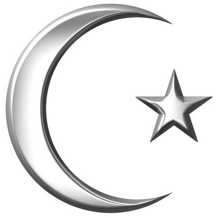 crescent moon: 3d Islamic symbol Stock Photo