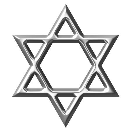 estrella de david: 3D plata estrella de David  Foto de archivo