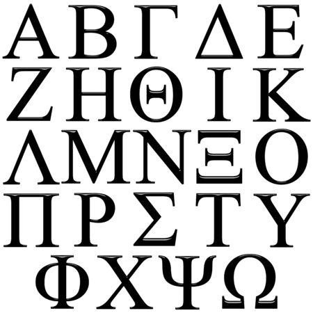greek alphabet: 3d Greek Alphabet