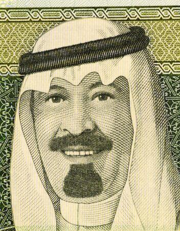 banknote uncirculated: King Fahd on 1 Riyal 2007 Banknote from Saudi Arabia. Stock Photo