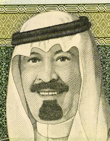 saudi arabia: King Fahd on 1 Riyal 2007 Banknote from Saudi Arabia. Stock Photo