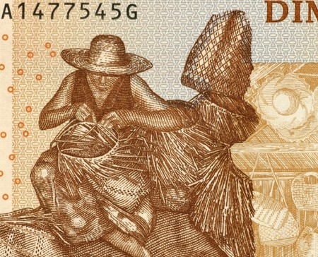 unc: Man Weaving Basket on 500 Ariary 2004 Banknote from Madagascar.