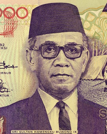 Sri Sultan Hamengku Buwono IX (1912-1988 )on 10000 Rupiah 1992 Banknote from Indonesia. First Governor of the Yogyakarta Special Region, ninth Sultan of Sultanate of Yogyakarta and second vice president of Indonesia during Suhartos reign.