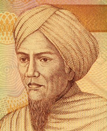 unc: Tuanku Imam Bonjol (1772-1864) on 5000 Rupiah 2008 Banknote from Indonesia. Hero in the Indonesian struggle against Dutch rule.