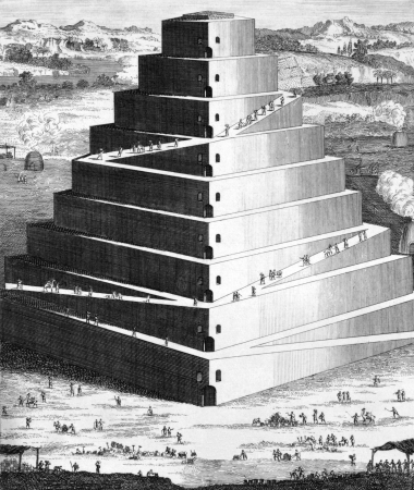 The Tower of Babel on engraving from 1733. Engraved by Isaac Basire. Stock Photo