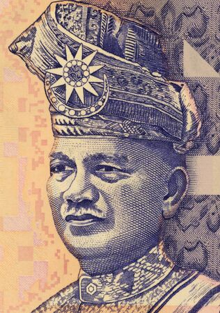 malaya: Tunku Abdul Rahman (1903-1990) on 2 Ringgit 1996 banknote from Malaysia. Chief Minister of the Federation of Malaya from 1955 and the countrys first Prime Minister from independence in 1957.