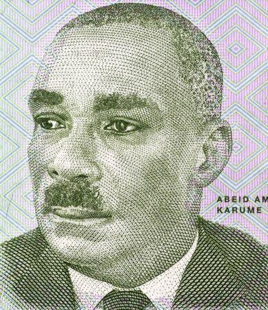 Abeid Karume (1905-1972) on 500 Shilingi 2010 Banknote from Tanzania. First President of Zanzibar. Stock Photo - 12812543