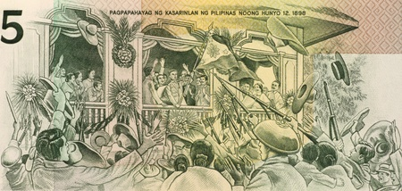 unc: Aguinaldos Independence Declaration on 5 Piso 1990 Banknote from Philippines.