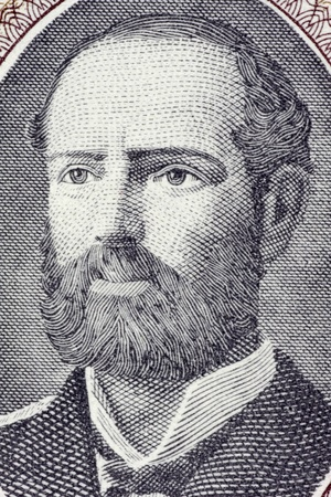 arturo: Arturo Prat (1848-1879) on 1 Escudo 1962 Banknote from Chile. Chilean navy officer.