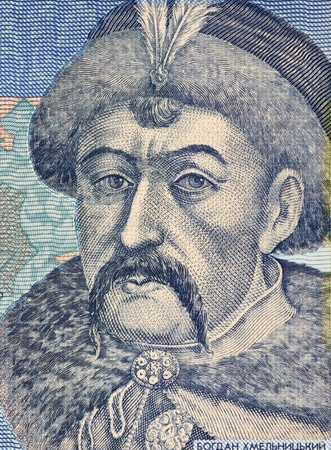banknote uncirculated: Bohdan Khmelnytsky (1595-1657) on 5 Hryven 2011 Banknote from Ukraine. Hetman of the Zaporozhian Cossack Hetmanate of the Crown of the Kingdom of Poland in Polish-Lithuanian Commonwealth.