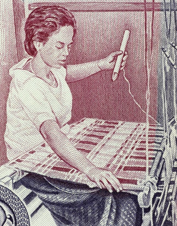 weaving: Carpet Weaving on 100 Riels 1973 Banknote from Cambodia.