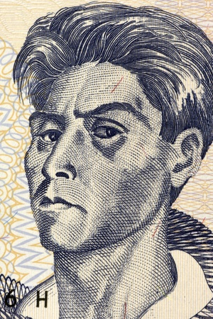 banknote uncirculated: Cecilio Guzman de Rojas (1899-1950) on 10  Bolivianos 2007 Banknote from Bolivia. Bolivian painter, one of the masters of Latin American art, Stock Photo