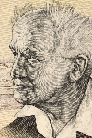 unc: David Ben Gurion (1886-1973) on 50 Sheqalim 1978 Banknote from Israel. Founder and first Prime Minister of Israel. Stock Photo