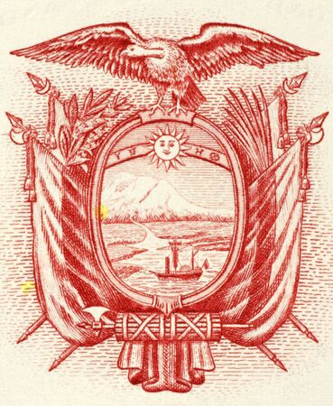unc: Ecuadorian Arms on 5 Sucres 1988 Banknote from Ecuador.