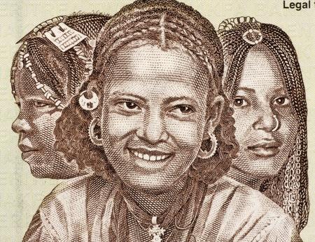 banknote uncirculated: Eritrean Girls on 20 Nakfa 1997 Banknote from Eritrea.