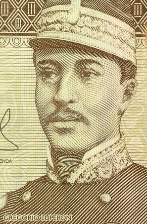 annexation: Gregorio Luperon (1839-1897) on 20 Pesos Oro 2009 Banknote from Dominican Republic. Dominican military and state leader after the Spanish annexation in 1863.
