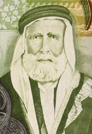 proclaimed: Hussein bin Ali (1854-1931) on 1 Dinar 2011 Banknote from Jordan. Sharif of Mecca, and Emir of Mecca during 1908-1917, when he proclaimed himself King of the Hejaz. He initiated the Arab Revolt in 1916 against the increasingly nationalistic Ottoman Empire