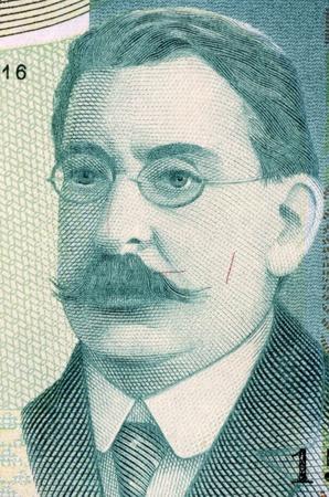banknote uncirculated: Jose Enrique Rodo (1871-1917) on 200 Nuevos Pesos 1986 Banknote from Uruguay. Uruguayan essayist.