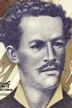 unc: Juan Montalvo (1832-1889) on 5000 Sucres 1999 Banknote from Ecuador. Ecuadorian author and essayist.