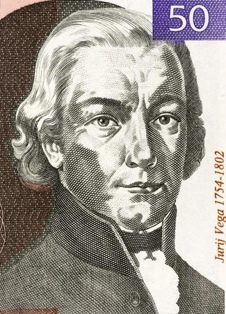 unc: Jurij Vega (1754-1802) on 50 Tolarjev 1992 Banknote from Slovenia. Slovenian mathematician, physicist and artillery officer.