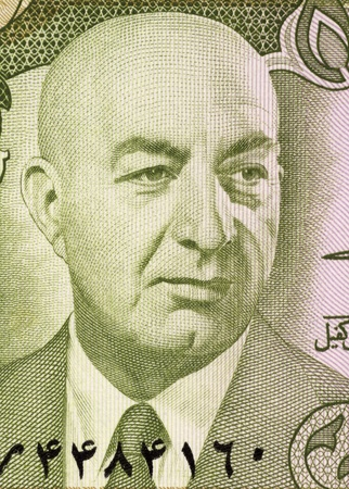 banknote uncirculated: Mohammed Daoud Khan (1909-1978) on 10 Afghanis 1977 Banknote from Afghanistan. President of Afghanistan during 1973-1978.