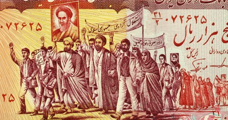 marchers: Mullahs Leading Marchers Carrying Posters of Khomeini on 5000 Rials 1983 Banknote from Iran.