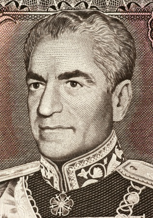 papermoney: Reza Shah Pahlavi (1878-1844) on 20 Rials 1974 Banknote from Iran. Shah of the Imperial State of Iran during 1925-1841.