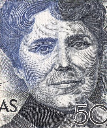 banknote uncirculated: Rosalia de Castro (1837-1885) on 500 Pesetas 1979 Banknote From Spain. Galician romanticist writer and poet.