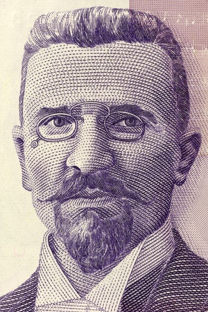 unc: Stevan Stojanovic Mokranjac (1856-1914) on 50 Dinara 2005 Banknote from Serbia. Serbian composer and music educator.