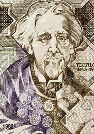 provisional: Te�filo Braga (1843-1924) en 1000 Escudos 1993 billetes de Portugal. Escritor portugu�s, dramaturgo, pol�tico y l�der del Gobierno republicano provisional despu�s de la abdicaci�n del rey Manuel II, as� como el segundo presidente electo del abeto