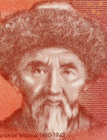 unc: Togolok Moldo (1860-1942) on 20 Som 2009 Banknote from Kyrgyzstan. Kyrgyz poet, Manaschi and folk song writer.  Stock Photo
