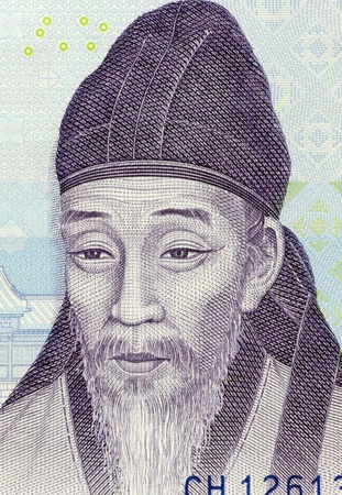 scholars: Yi Hwang (1501-1570) on 1000 Won 2007 Banknote from South Korea. One of the most prominent Korean Confucian scholars of the Joseon Dynasty. Stock Photo
