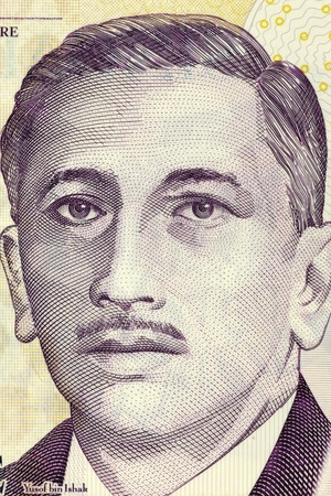 unc: Yusof bin Ishak (1910-1970) on 2 Dollars 2005 Banknote from Singapore. Eminent Singaporean politician and the first President of Singapore.