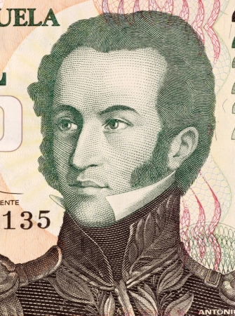 banknote uncirculated: Antonio Jose De Sucre (1795-1830) on 2000 Bolivares 1998 Banknote from Venezuela. Venezuelan independence leader and one of Simon Bolivars closest friends, generals and statesmen. Stock Photo
